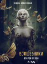 https://dxp.ru/thumbz.php?file=/torrents/images/491420.png&size=370