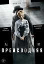 http://dxp.ru/thumbz.php?file=/torrents/images/492100.png&size=370