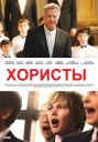 https://dxp.ru/thumbz.php?file=/torrents/images/493960.jpg&size=370