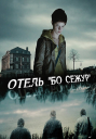https://dxp.ru/thumbz.php?file=/torrents/images/499820.png&size=370